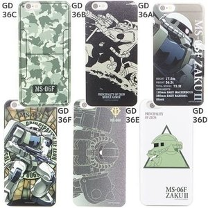 iPhone8 7 6S 6s/6ケース キャラジャケット 機動戦士ガンダム 2349689 グルマンディーズ 19×8.8×1.8cm|velkommen