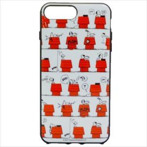 iPhone 8 Plus ケース アイフォン8プラス プロテクトカバー スヌーピー ピーナッツ ドッグハウス グルマンディーズ アイフォーン8+ 7+ 6+兼用|velkommen