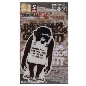 ビッグ シール ダイカット クリア ステッカー Do Nothing-Monkeysign バンクシー Banksy ゼネラルステッカー|velkommen