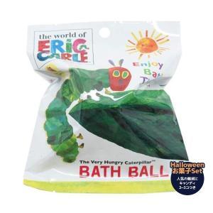 入浴剤 マスコットが飛び出るバスボール 2nd エリック・カール ハロウィン お菓子 セット はらぺこあおむし キャンディつき|velkommen
