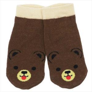 キッズソックス 子供用靴下 くま アニマルフレンズ HNA 13〜18cm 動物園 アンクルソックス|velkommen