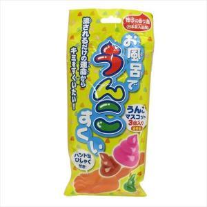 入浴剤 おもちゃ付きバスパウダー お風呂でうんこすくい お風呂で縁日 柚子の湯 HNA 子供とお風呂 バス玩具 ホワイトデー ギフト|velkommen