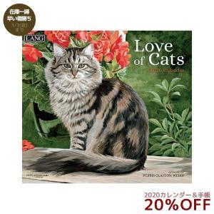 猫 カレンダー 2020年 海外 ラング LANG LOVE OF CATS Persis Clayton Weirs 340×610mm|velkommen