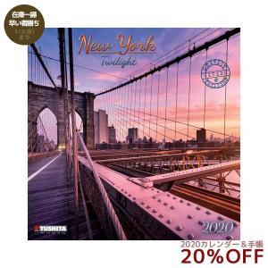 壁掛けカレンダー 2020年 カレンダー ニューヨークサンライズ NEW YORK SUNRISE 海外 アート 輸入カレンダー TUSHITA 300×600mm 写真 風景|velkommen