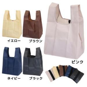 シンプル無地 折りたたみ コンビニ ショッピングバッグ マチが広めな エコバッグ  日本タオル卸商連合会 お買い物かばん 男女兼用|velkommen