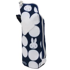 保温保冷 哺乳瓶ケース ペットボトルホルダー ミッフィー ネイビードット ディックブルーナ アイプランニング ママ雑貨 かわいい velkommen