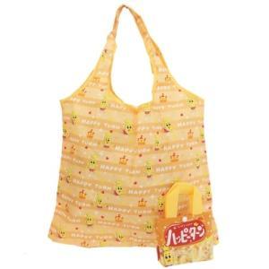 折りたたみ ショッピングバッグ ハッピーターン 保温保冷バッグ ジェイズプランニング おやつマーケット ギフト 雑貨 お買い物かばん velkommen