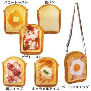ポシェット まるでパンみたいなショルダーポーチ  トースト ケイカンパニー 14×18.5×4cm