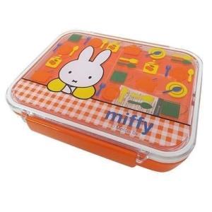 食洗機対応保存タイトウェアランチボックス お弁当箱 ミッフィー スケーター ディックブルーナ 730ml 日本製 velkommen