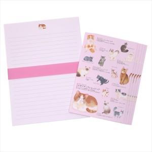 レターセット お手紙セット 大人の図鑑 猫 カミオジャパン ビジュアルコレクション|velkommen