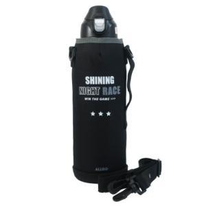 大容量 保冷専用 水筒 1.5L ワンプッシュ 直飲み ステンレスボトル シャイニングナイトレース カミオジャパン 1500ml かっこいい|velkommen
