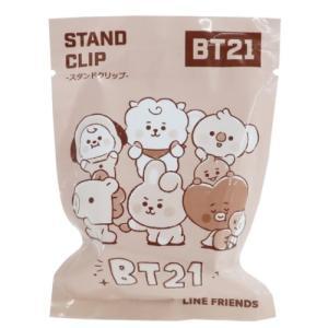 クリップ シークレット スタンド クリップ BT21 LINE FRIENDS カミオジャパン コレクション 文具 velkommen