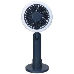 LEDライト付き ハンディファン 携帯用扇風機  ネイビー カミオジャパン LEDランプ 熱中症対策 velkommen