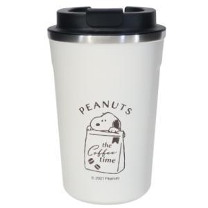 カフェ タンブラー フタ付き 保温保冷コップ スヌーピー コーヒータイム ピーナッツ カミオジャパン ステンレスタンブラー 300ml velkommen