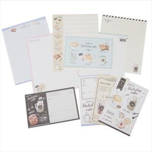 トレンドレター レターセット HAPPINESS HOLIDAY CAFE カミオジャパン 便箋 封筒|velkommen