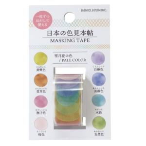 日本の色見本帖 フレーク マステ マスキングシール 雪月花の色 カミオジャパン インバウンド velkommen