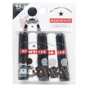 LIKEオルチャン えんぴつカバー 5本セット 鉛筆キャップ ボックス カミオジャパン 新学期準備雑貨 文具|velkommen