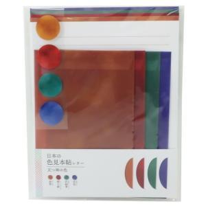 日本の色見本帖 手紙セット 天つ神の色 レターセット カミオジャパン velkommen