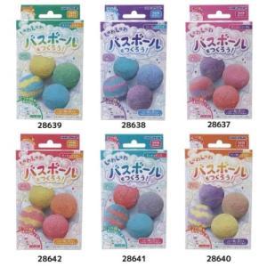 知育玩具 入浴剤 しゅわしゅわバスボールをつくろう カミオジャパン プレゼント おうち時間|velkommen