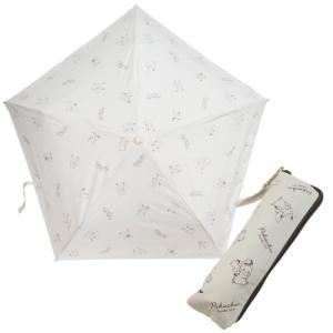 折畳傘 スリム 3段 折りたたみ傘 ポケモン ピカチュウ ちらし カミオジャパン ポケットモンスター 雨晴兼用 かわいい 女性 女の子向け|velkommen