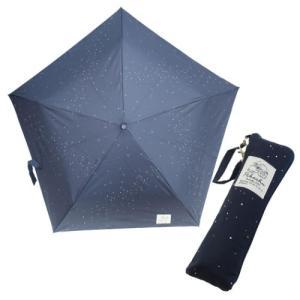折畳傘 スリム 3段 折りたたみ傘 ピカチュウ おやすみ ポケモン ポケットモンスター カミオジャパン 雨晴兼用 かわいい 女性 女の子向け|velkommen