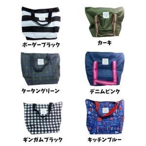 おしゃれでカワイイお気に入りの鞄やお財布で出かけよう。上部にファスナーが付いてしっかり密閉!!毎日の...