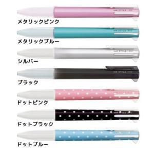 スタイルフィット ボールペンボディ 5色ホルダー 三菱鉛筆  筆記用具 新学期準備 機能性文具 velkommen