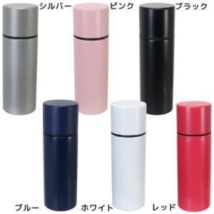 ミニ 保温 保冷 水筒 ポケットステンレスボトル MINI BOTTLE  前畑 直径4.5×14cm|velkommen