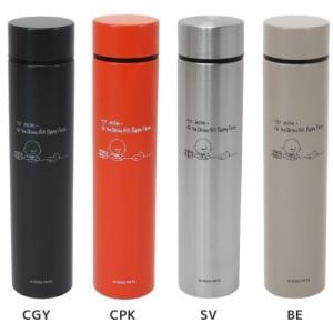 保温保冷水筒 ポケット ステンレスボトル ロング スヌーピー ピーナッツ STUDY マリモクラフト 直径4.2×20.5cm velkommen