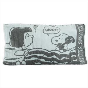 大人用枕カバー のびのびピローケース マーシー&スヌーピー スヌーピー ピーナッツ マリモクラフト 50×63cmまでの枕に対応 抗菌仕様 キャラクター|velkommen