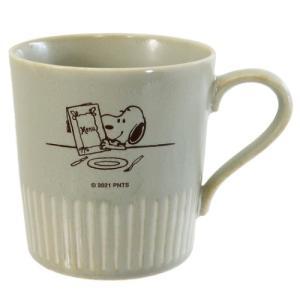 マグカップ 陶器製 MUG スヌーピー ピーナッツ テーブル柄 マリモクラフト プレゼント 日本製食器 ギフト雑貨 キャラクター|velkommen