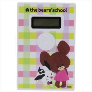「メール便可」普段持ち歩く日用雑貨もお気に入りでそろえよう。ベストセラー絵本「the bear's ...