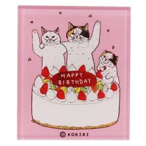 マグネット マグネッツ アクリル 世にも不思議な猫世界 KORIRI お誕生日 ナカジマコーポレーション 磁石 プチギフト キャラクター|velkommen