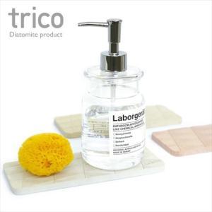 洗面用具 珪藻土ディスペンサートレイ trico ノルコーポレーション|velkommen