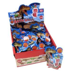 入浴剤 学研の図鑑ライブ マスコットが飛び出る バスボール 20個入BOX 恐竜 太陽のようなオレンジの香り おもちゃ|velkommen