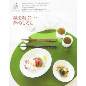 ミニオーバルプレート 5枚セット 楕円小皿SS 青 MUSUBI  和モダン/デザイン食器 陶器製|velkommen|03