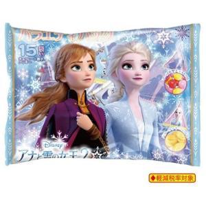 クリスマス お菓子 チョコ&クッキー バラエティパック アナと雪の女王 2 アナ&エルサ ハート デ...