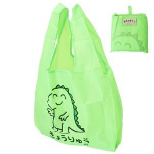 折りたたみ ショッピングバッグ きょうりゅうさん エコバッグ おえかきさんシリーズ オクタニコーポレーション 33×58×12cm お買い物かばん|velkommen