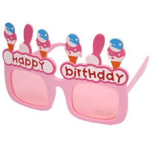 ハッピーバースデーメガネ HAPPY BIRTHDAYサングラス ピンク アイスクリーム お誕生日パーティー用品通販|velkommen