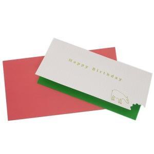 バースデーカード グリーティングカード musha musha HARAPEKO オリエンタルベリー お誕生日 おめでとう|velkommen