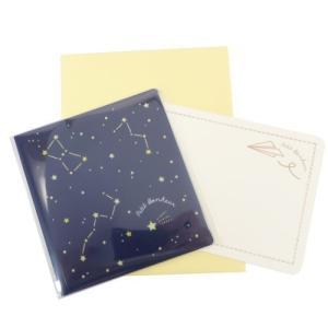 抗菌 マスクケース付き カード Petit Bonheur グリーティングカード 星空 オリエンタルベリー|velkommen