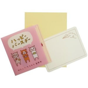 グリーティングカード しあわせ ますく堂 抗菌 マスクケース付き カード くちばしさくぞう ハッピーるんるんバースデー オリエンタルベリー|velkommen