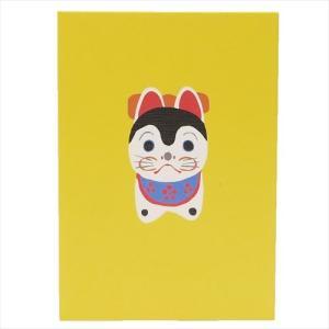 サインブック てのひら御朱印帳 ものこまちシリーズ 犬張り子 インバウンド オリエンタルベリー 11.3×15.7cm|velkommen
