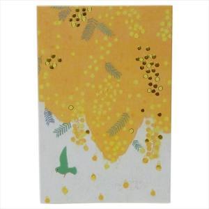 サインブック いろどり御朱印帳 ひらいみも mimosa オリエンタルベリー|velkommen