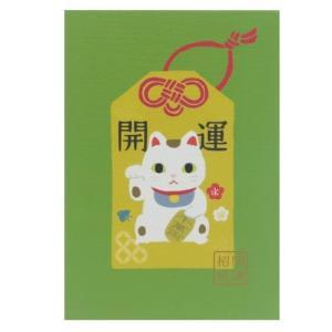 OMAMORI サインブック てのひら 御朱印帳 開運 招き猫守 オリエンタルベリー 金運アップ 和雑貨|velkommen