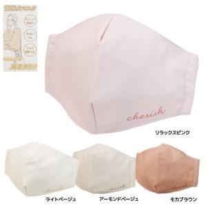 衛生雑貨 専用ケース付き 立体マスク 大人ヘルシーな血色カラー 顔映え マスク Q-LIA|velkommen