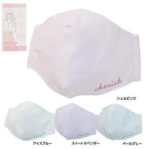 衛生雑貨 専用ケース付き 立体マスク 顔映え マスク 肌なじみの良いトーンアップカラー Q-LIA|velkommen