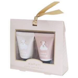 モフット moFutt コスメ雑貨 モルモット ハンドクリームセット 2本入り リリーの香り ゆずの香り もるもっと Q-LIA クーリア プレゼント ギフト velkommen