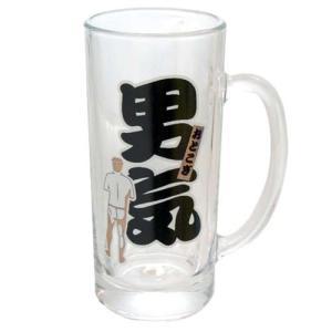 おもしろビアジョッキ 男気 面白パーティグッズ ビアグラス 食器ギフト バースデー 誕生日ギフト 引越し祝い 新築祝い 開業祝い プレゼント|velkommen
