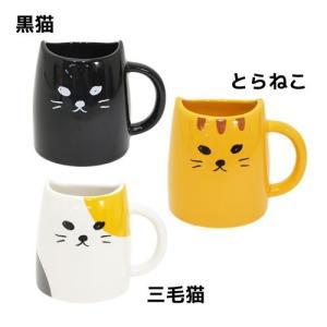 陶器製マグカップ 猫のマグカップ 黒猫:とらねこ:三毛猫 ねこ サンアート|velkommen